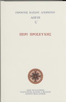 book O Governo